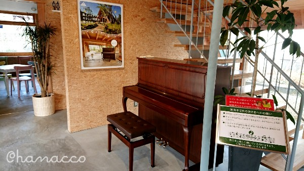 メロディバザールのイートインスペース(ピアノ)